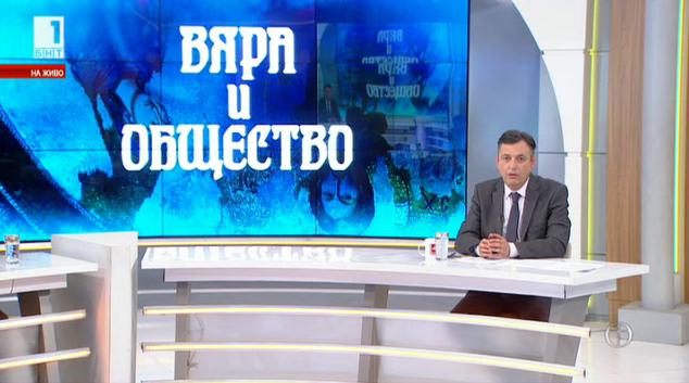 Мисия невъзможна ли ще се окаже българо-македонското църковно сближаване?