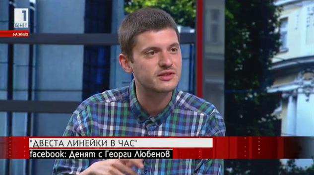 Йордан Радичков-внук по стъпките на своя именит дядо