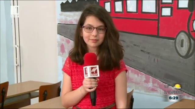 Ученичка от град Левски с отличие от международно състезание по английски език