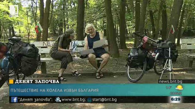 Пътешествие на колела извън България