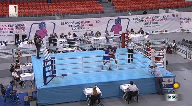 Започна Европейското първенство по бокс за жени в София