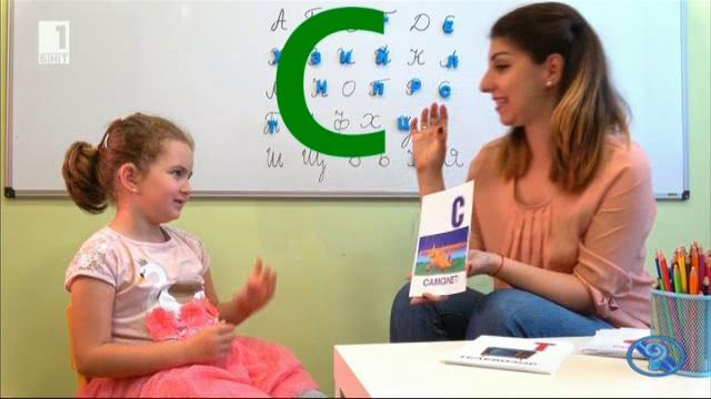 Урок по жестов език