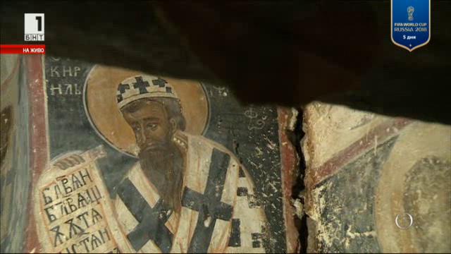 Надежда за средновековната църква в Беренде