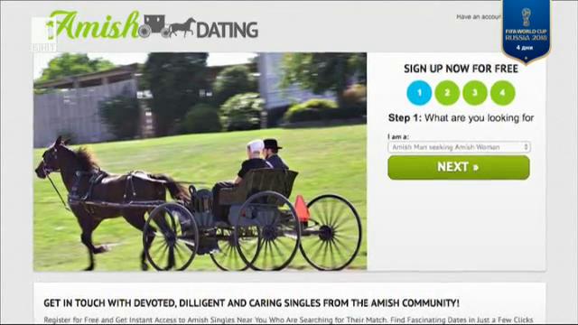 Най-нелепите сайтове за запознанства