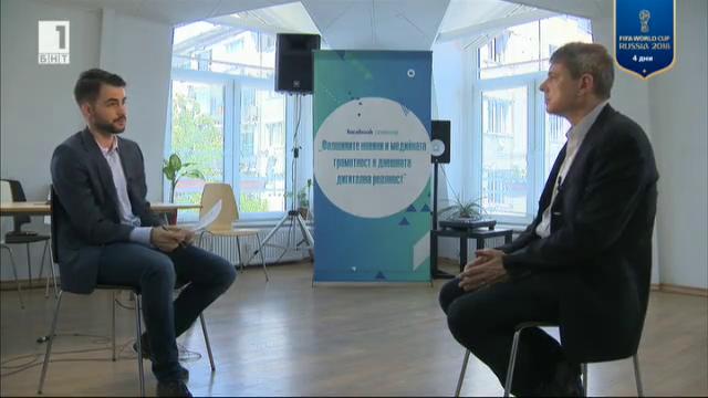 Фалшивите новини. Интервю с Ник Рен от Фейсбук