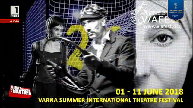 Завърши театралният фестивал Варненско лято