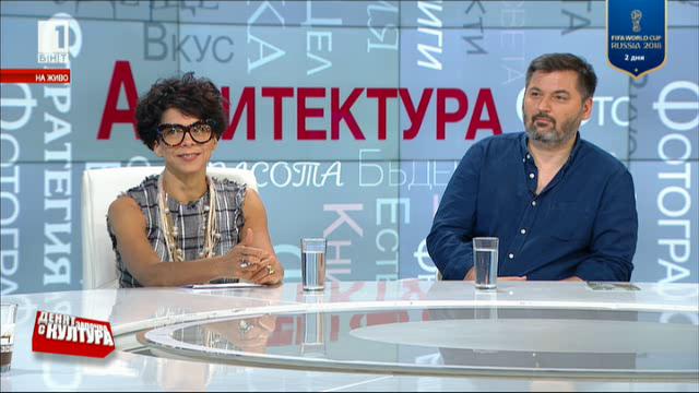 Яра Бубнова: Обидно е, че България отново не участва в архитектурното биенале