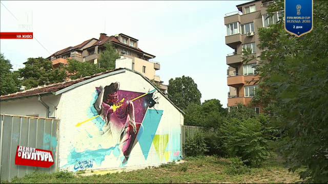 Още един графит се появи в квартал Хаджи Димитър