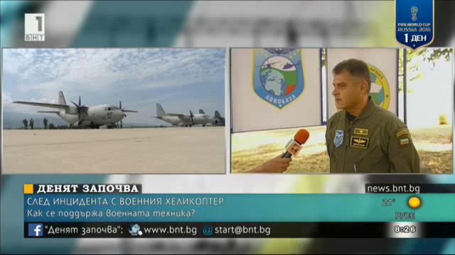 Ген. Иванов: На границата сме да стават все повече катастрофи с военна техника