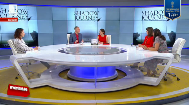 Shadow journey: A guide to Elizabeth Kostovas Bulgaria & Eastern Europe