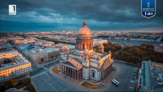 Вкусната Европа: Русия