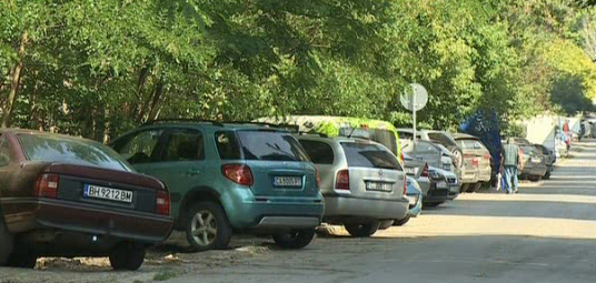 Накъде ще се разширява зелената зона в София?