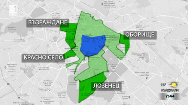 Разширяване на зелената зона в София