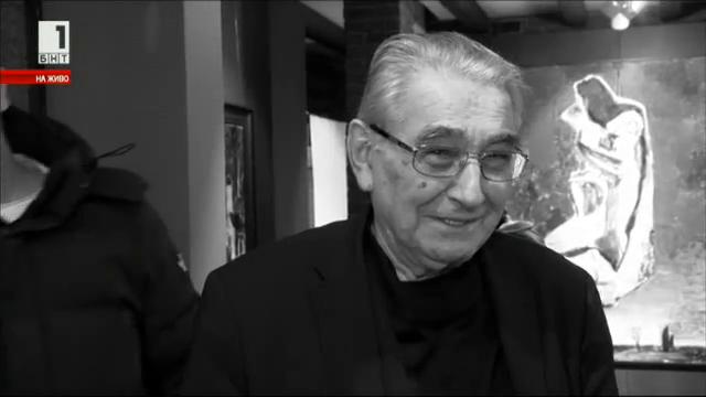 Автобиографията на един 85-годишен художник - последната изложба на акад. Русев