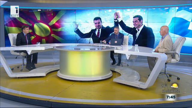Какви са перспективите за европейското бъдеще на Македония?