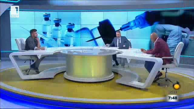 Д-р Хасърджиев: Съвременните ваксини не застрашават здравето на хората