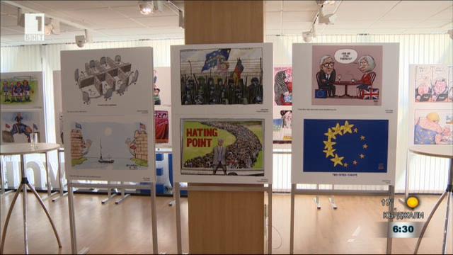 Изложба карикатури в края на българското европредседателство
