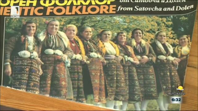 Женската група за високо пеене от Сатовча очаква вписване в ЮНЕСКО