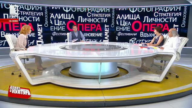 Български и украински поетичен авангард