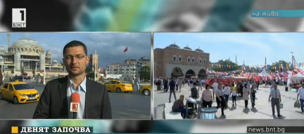Турция след изборите