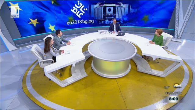 Българското европредседателство - равносметката