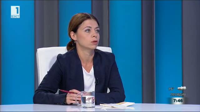 Европейското председателство на България - филм на Цветана Кръстева
