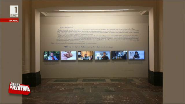 Някои българи - изложба на Недко Солаков