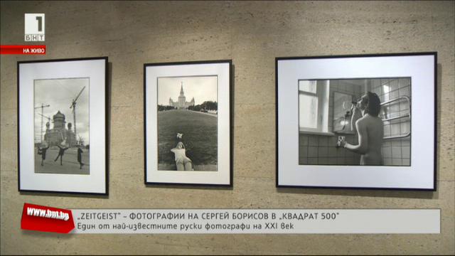 Фотографии на Сергей Борисов в Квадрат 500