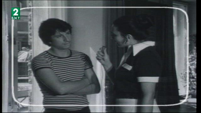 Ленти и документи: Младите в българското кино