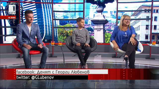 Маргарита Хранова и нейната семейна гордост