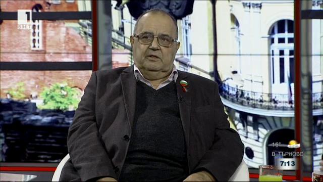 Последен спомен за проф. Божидар Димитров