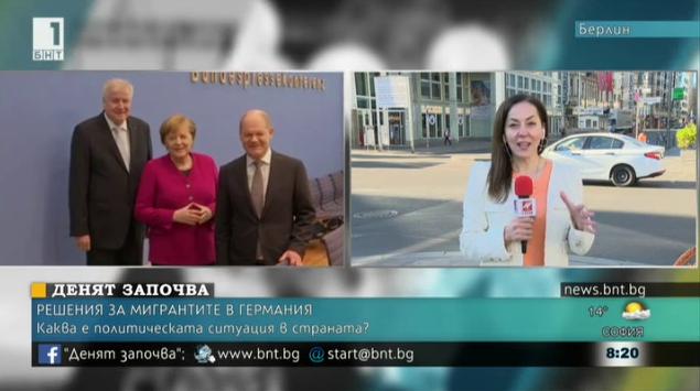 Кабинетът на Германия поставен на карта - ще се разберат ли Меркел и Зеехофер