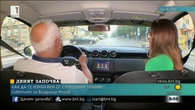Трафикът в столицата