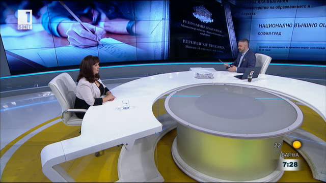Ваня Кастрева: Поднасяме нашите извинения