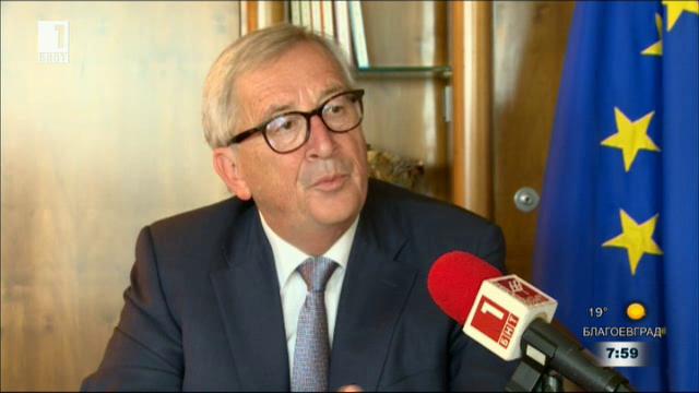 Юнкер: Председателството беше добро за България