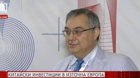 Защо Китай иска да инвестира в България -  коментар на експерта Кръстьо Белев