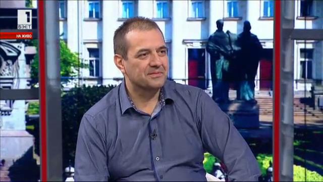 Астрологични прогнози с Любомир Червенков