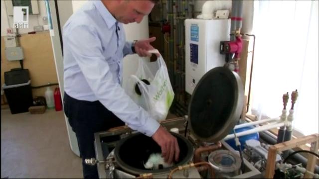 Домакински уред произвежда енергия от отпадъци