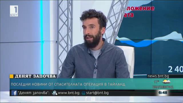 Никола Енев: Спасителите се състезават с времето и атмосферните условия