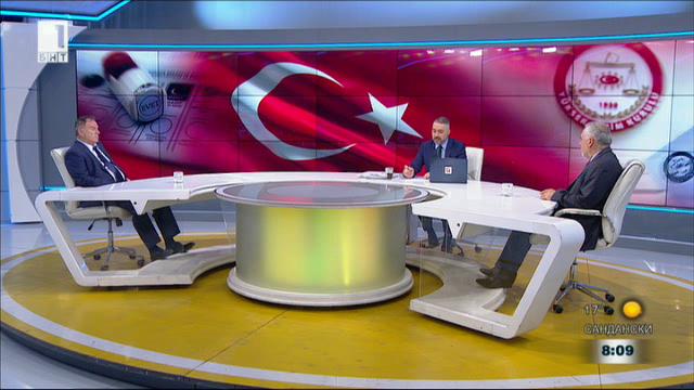 Пътят на Турция