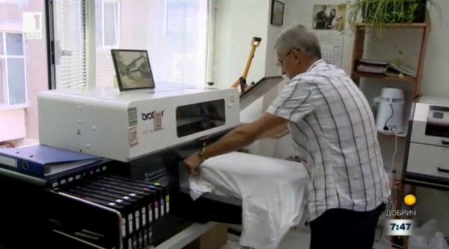 Заетостта на хората с увреждания: Как се работи в текстилна фирма?