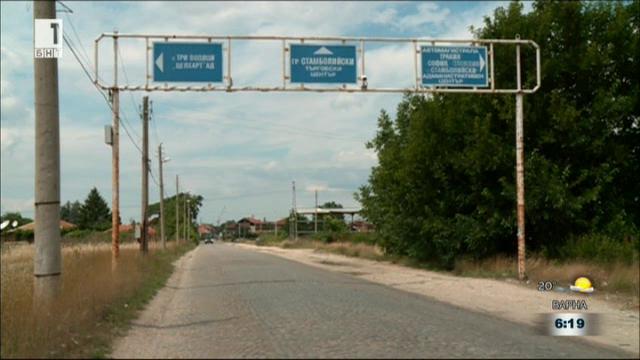 Пускат безплатен градски транспорт в Стамболийски