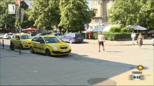 По-високи цени на тарифите искат таксиметровите шофьори в Благоевград
