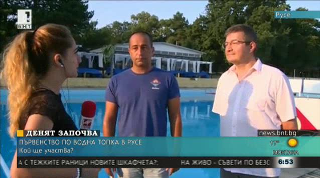 Русе е домакин на Държавното първенство по водна топка за деца и юноши