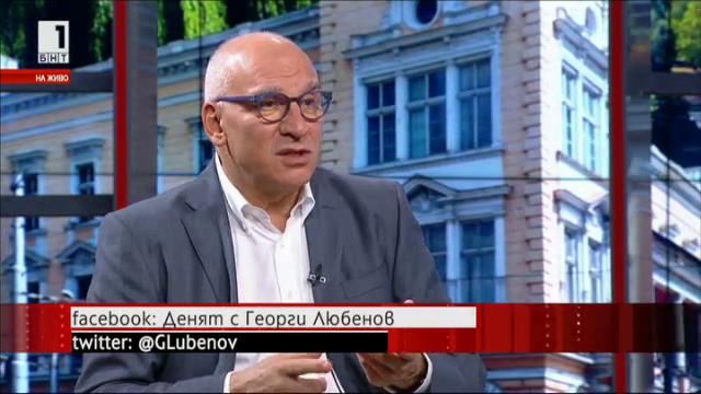 Л. Хампарцумян: България отдавна е изпълнила правилата, за да влезе в еврозоната