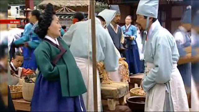 Корейският сериал Съкровище в двореца скоро по БНТ