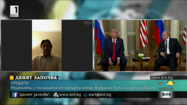 Решенията и посланията от срещата между Владимир Путин и Доналд Тръмп