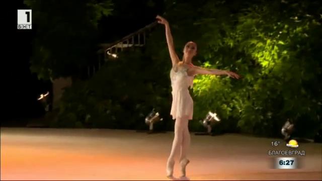 Започва Международният балетен конкурс във Варна