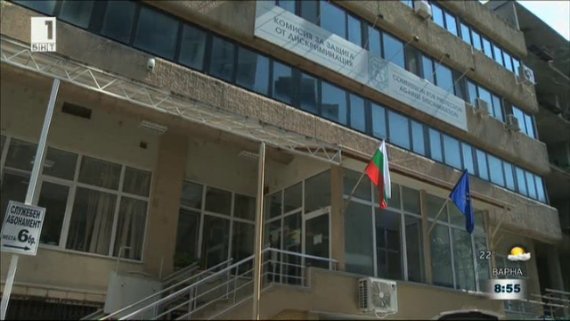 Законът и ние: КЗД и кампанията Достъпна България