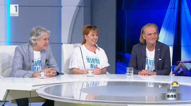 Премиера на мюзикъла Mamma Mia на български